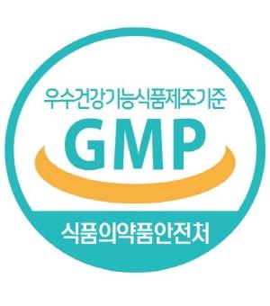 """기능성 식품 마크 이미지 검색결과"""""""